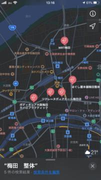 Appleマップの検索結果
