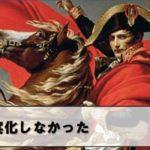 サロン集客 マインドセット 思考は現実化 ナポレオン・ヒル