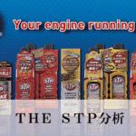 サロン 集客 ターゲティング STP分析